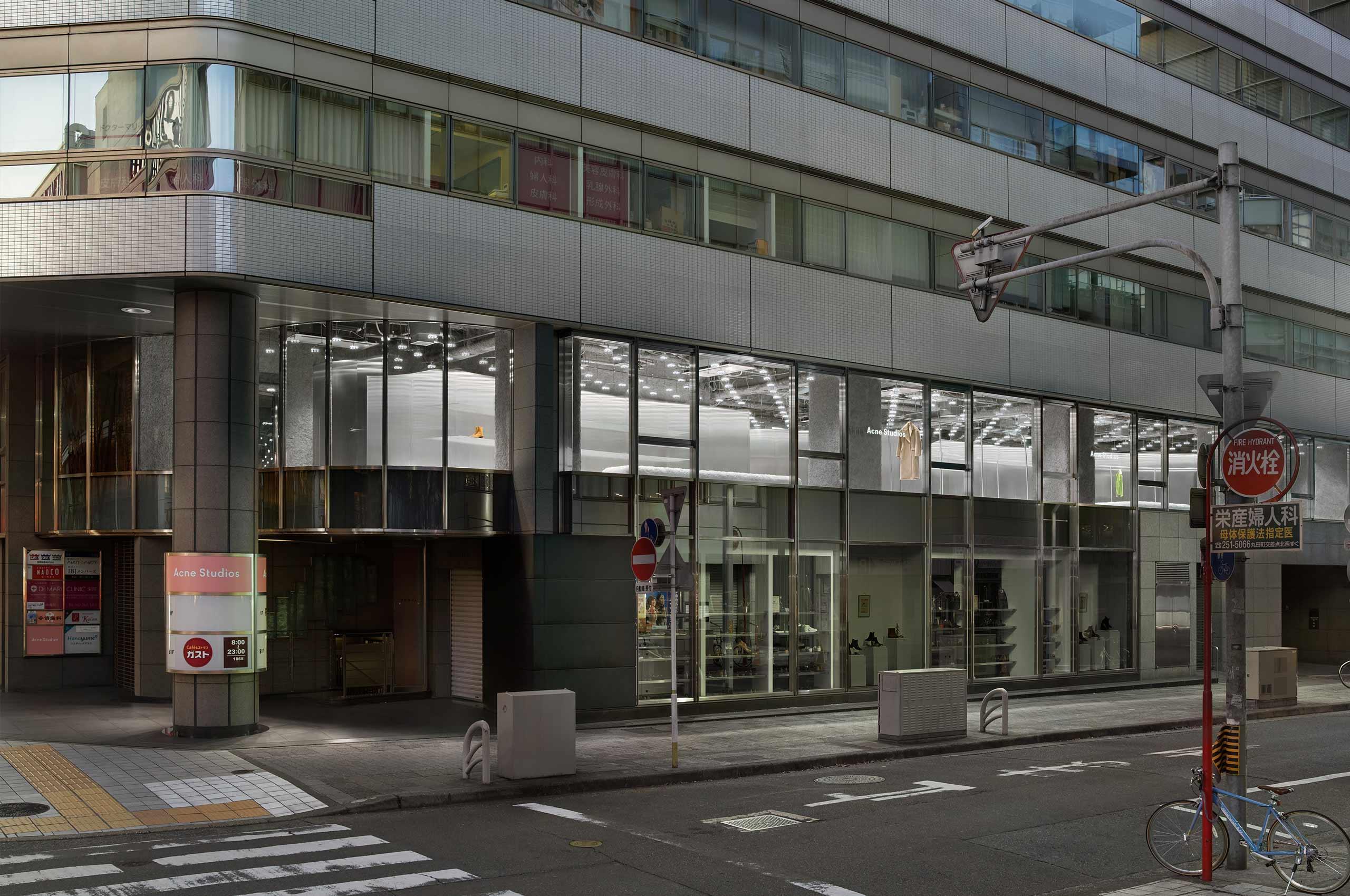 Acne Studios Sakae